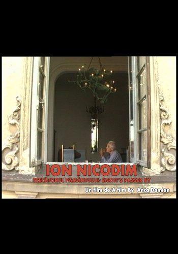 Afis Ion Nicodim Earth