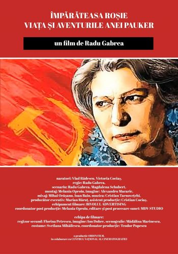 poster Ana Pauker